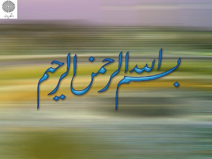 Esmail Abdollahzadeh - Google+