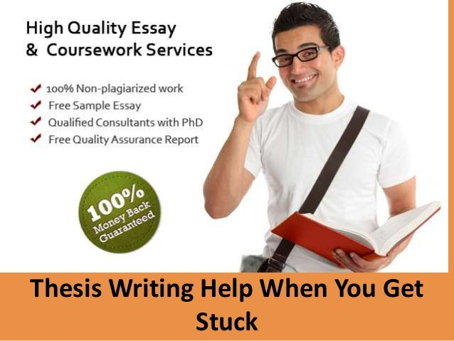 How to get help from best essay writing service?