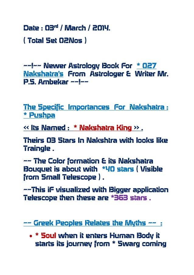 Date : 03rd / March / 2014. ( Total Set 02Nos ) ~~!~~ Newer Astrology Book For * 027 Nakshatra's From Astrologer & Writer ...