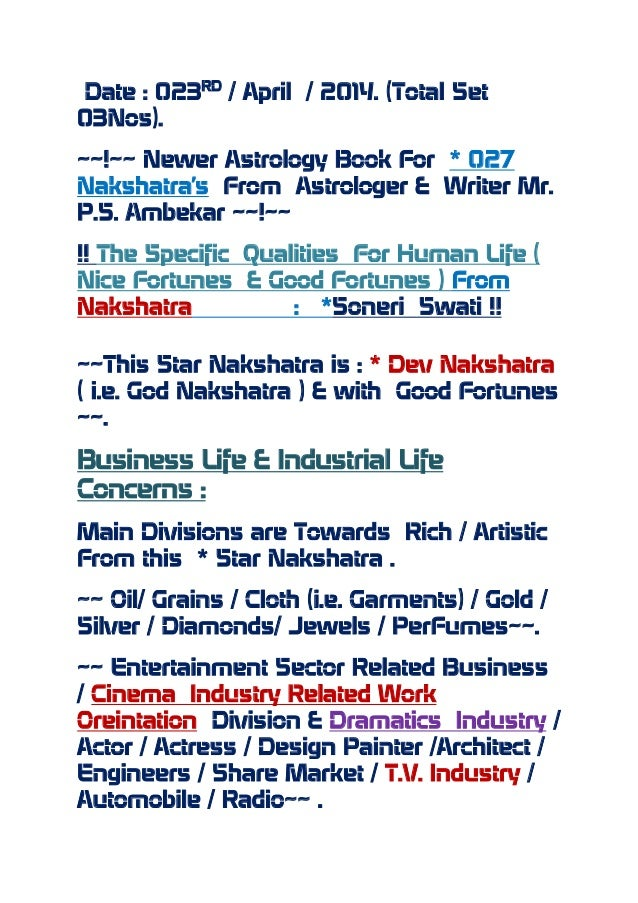 !! The specific  qualities  for human life ( nice fortunes  & good fortunes ) from nakshatra                       soneri  swati !!