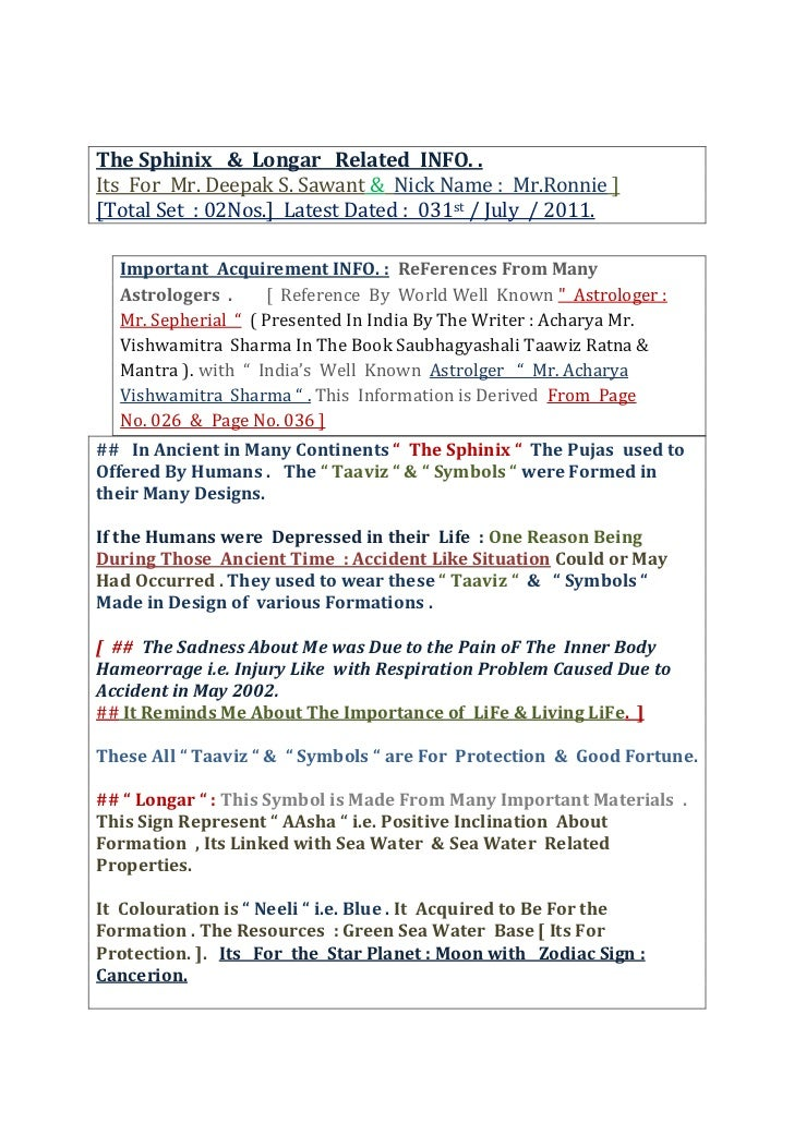 The Sphinix   &  Longar   Related  INFO. .<br />Its  For  Mr. Deepak S. Sawant &  Nick Name :  Mr.Ronnie ] <br />[Total Se...