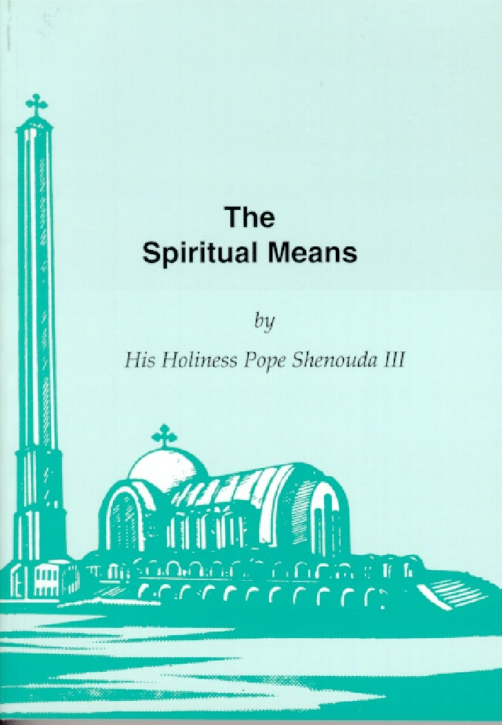 The spiritual means by h.h pope shenoda 3 the coptic orthodox pope