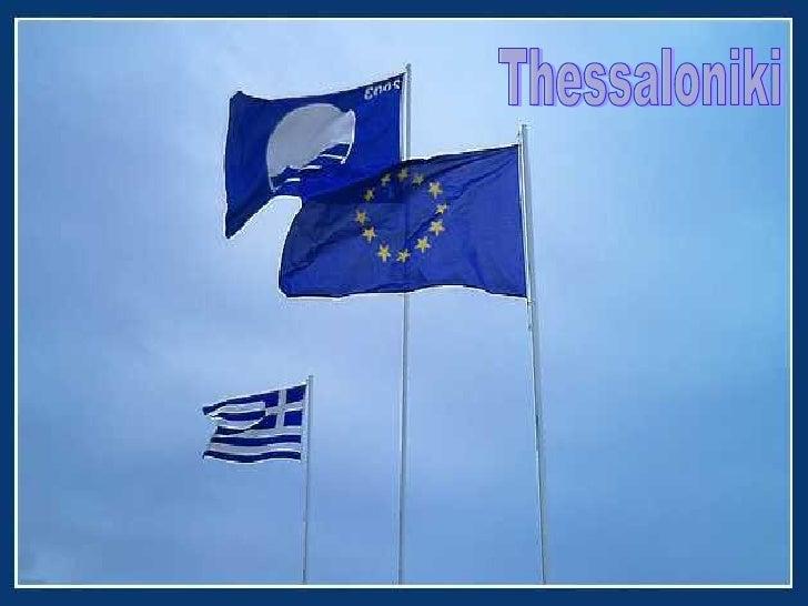 Thessaloniki1