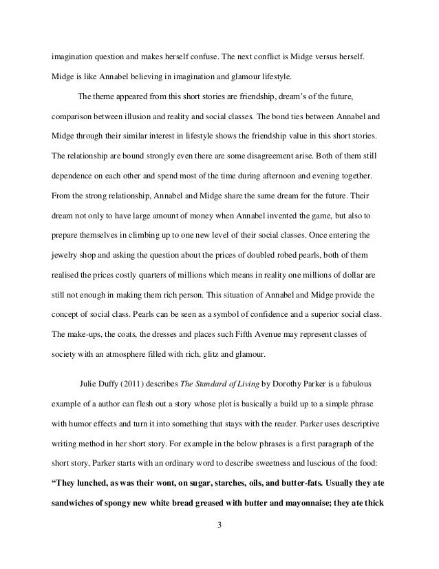 Friends Short Essay