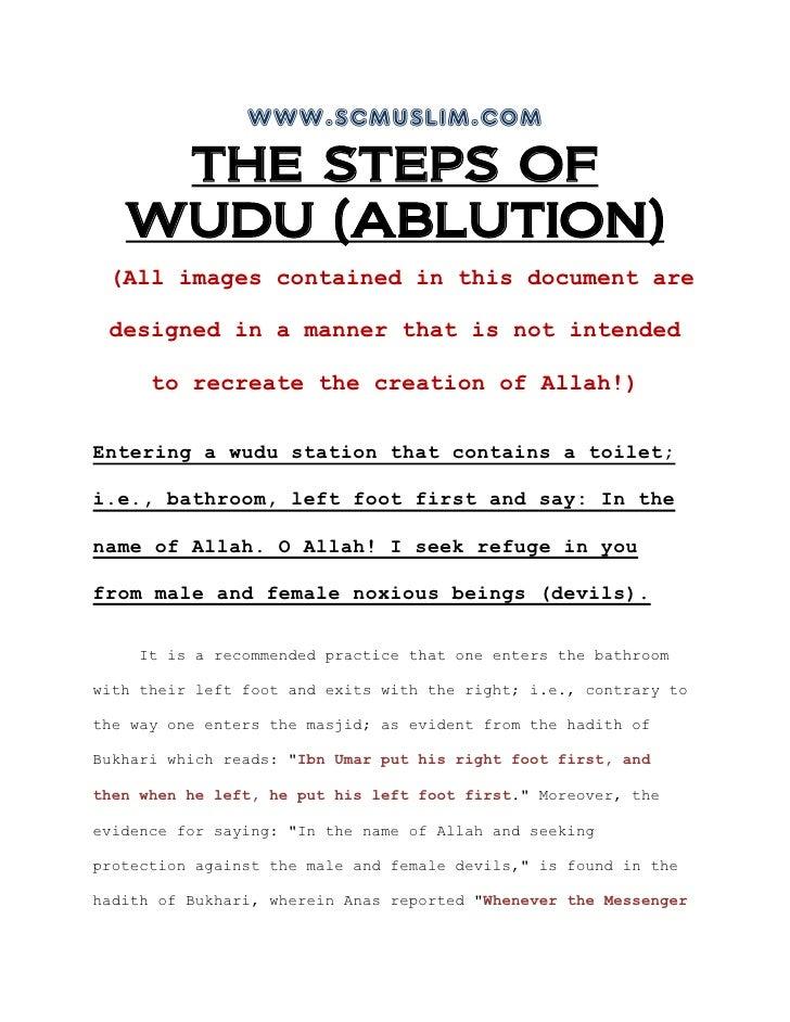 The steps of wudu www.scmuslim.com