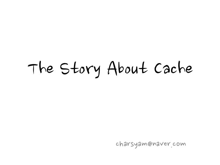 The Story About Cache           charsyam@naver.com