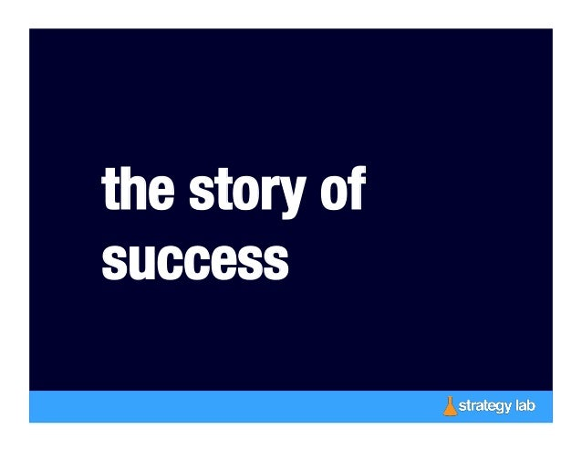 The Story of Success: The Talent Myth