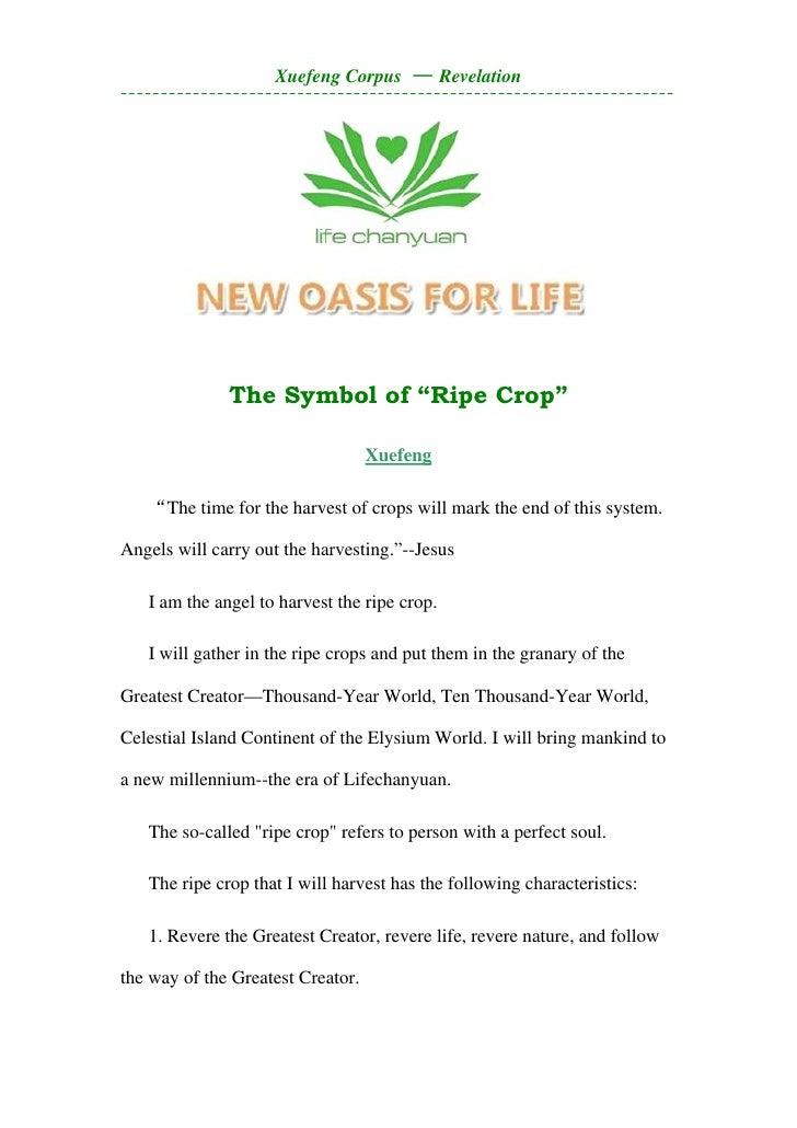 "The symbol of ""ripe crop"""