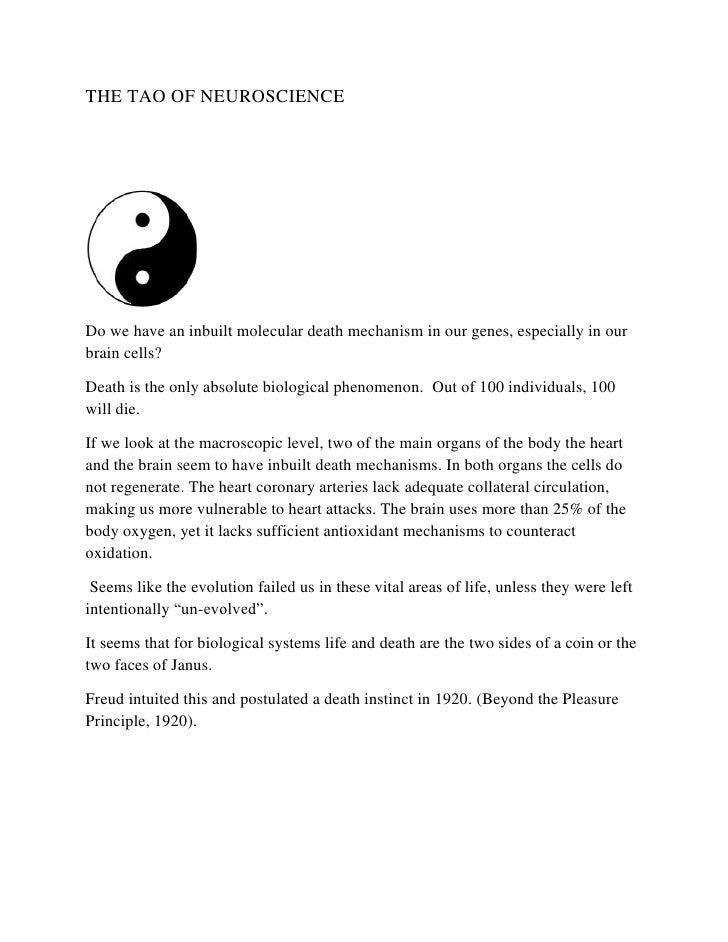 The tao of neuroscience