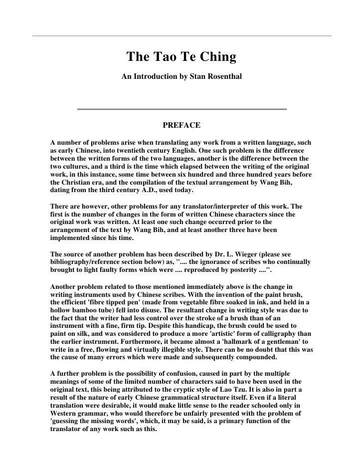 the tao te ching essay