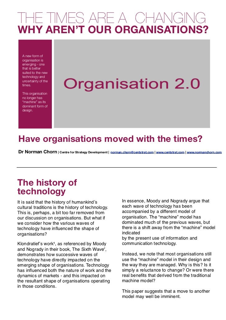 The times are a changing   why aren't organisations