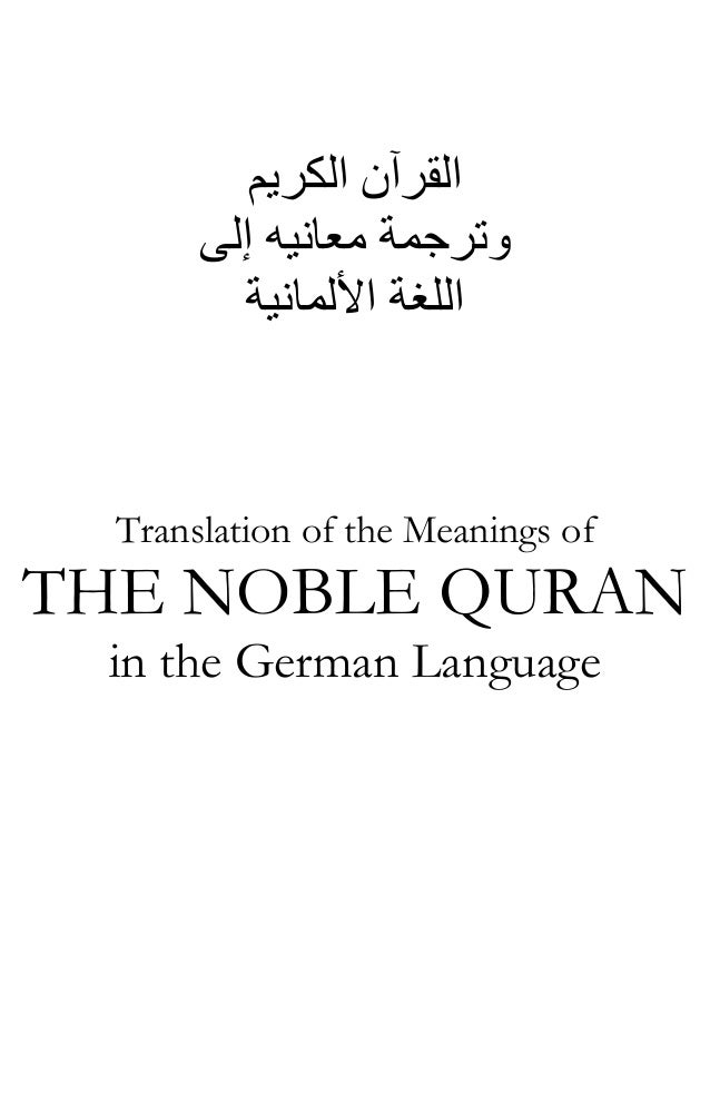 The translation of the meaning of the holy quran in german