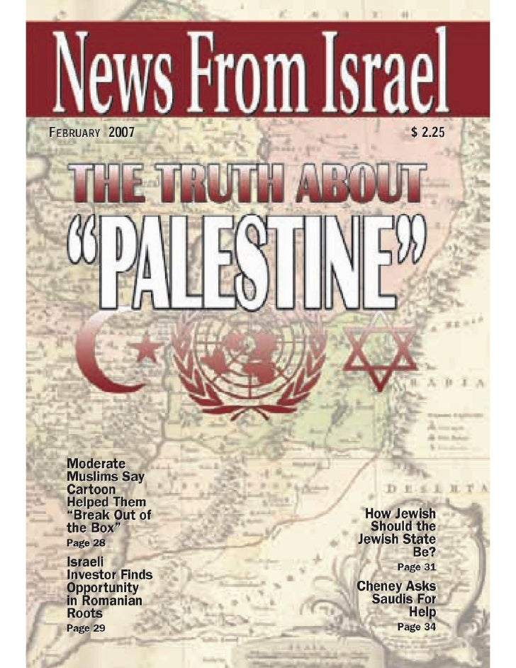 """The Truth About """" Palestine"""" -  News From Israel -  Feb 2007"""