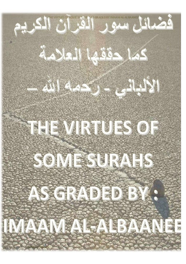 The Virtues of some Surahs in the Noble Quran