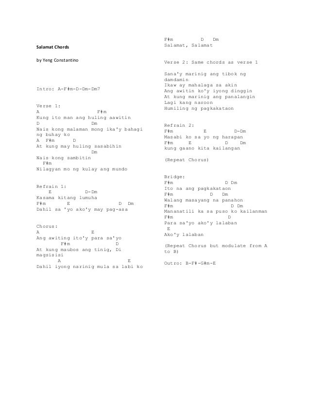 Lyrics Of Ikaw By Yeng Constantino u00bb Home Design 2017