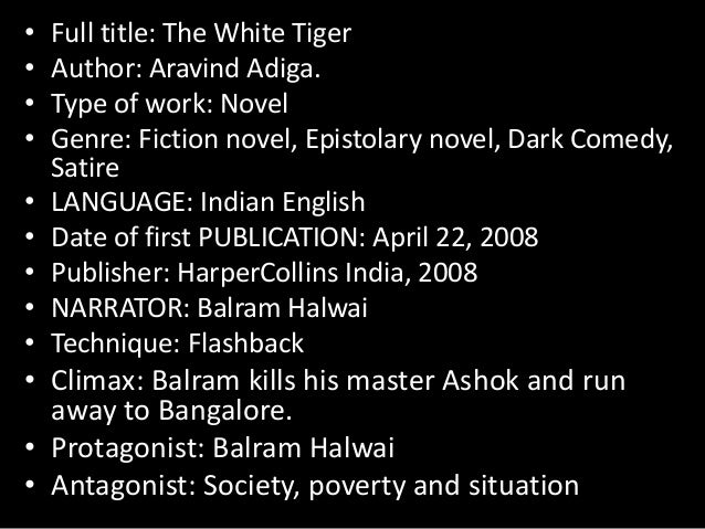white tiger arvind adiga The white tiger by aravind adiga, 9781848878082, available at book depository with free delivery worldwide.
