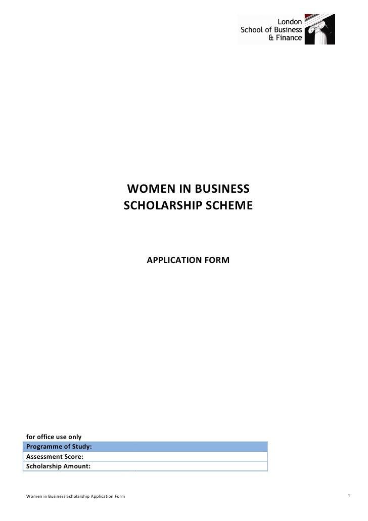 ビジネスで活躍したい女性のための奨学金