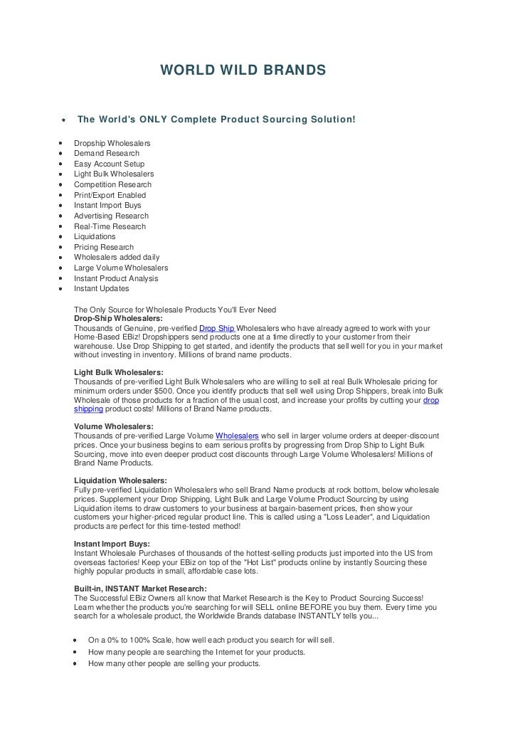 WORLD WILD BRANDS<br />                            <br />The World's ONLY Complete Product Sourcing Sol...