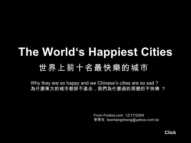 The Worlds Happiest Cities