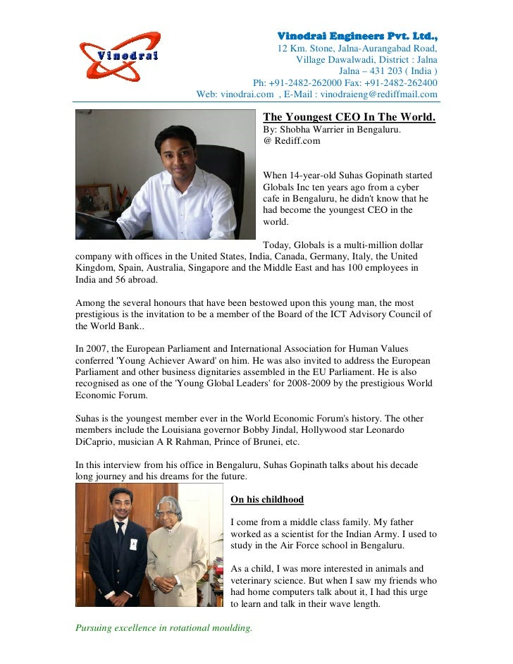 The youngest ceo  suhas gopinath