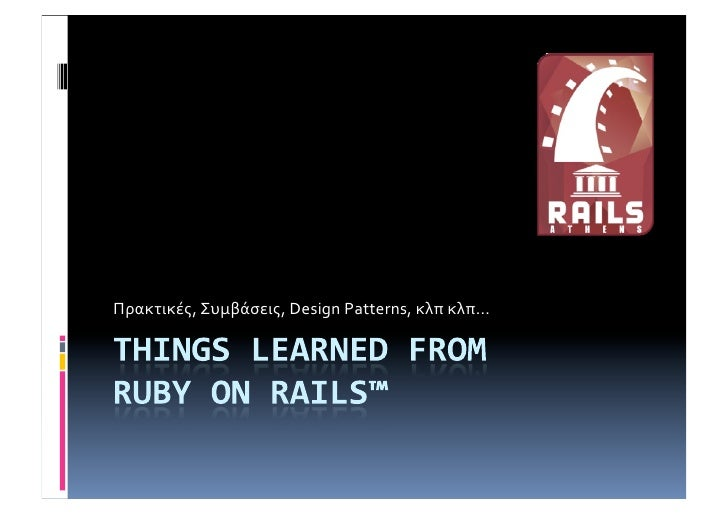 Things Learned From Rails