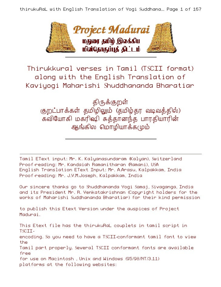thirukuRaL with English Translation of Yogi Suddhanantha Bharathiar                                                     .....