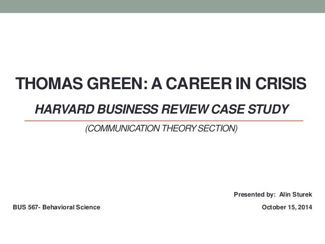 harvard business review case study answers