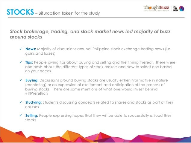 financial services industry report