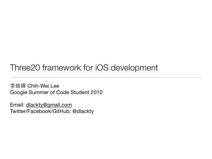 Three20 framework for iOS development