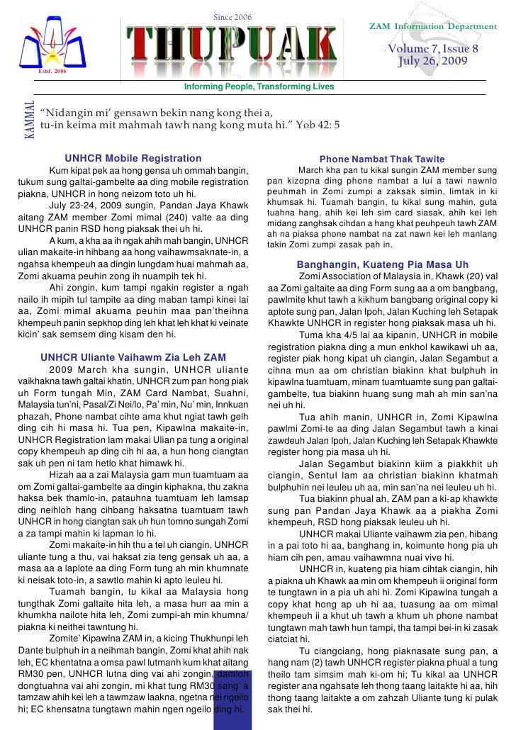 Thupuak+Volume+7,+Issue+8 July+26,+2009