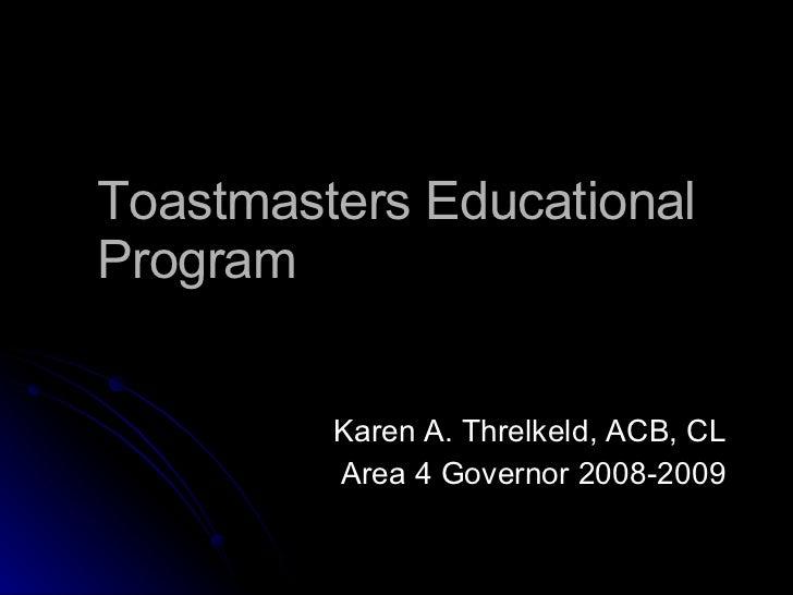 TI Educational Program - New CL