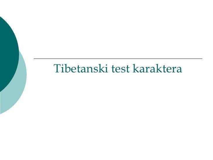 Tibetanski test karaktera