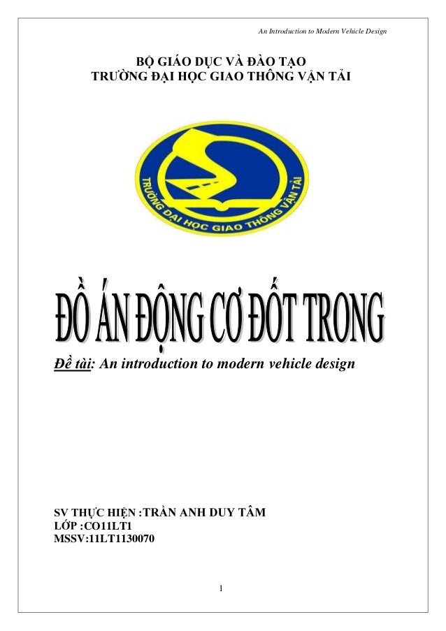 An Introduction to Modern Vehicle Design     : An introduction to modern vehicle design             :   :CO11LT1MSSV:11LT1...
