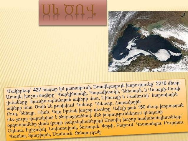 Tigran cov