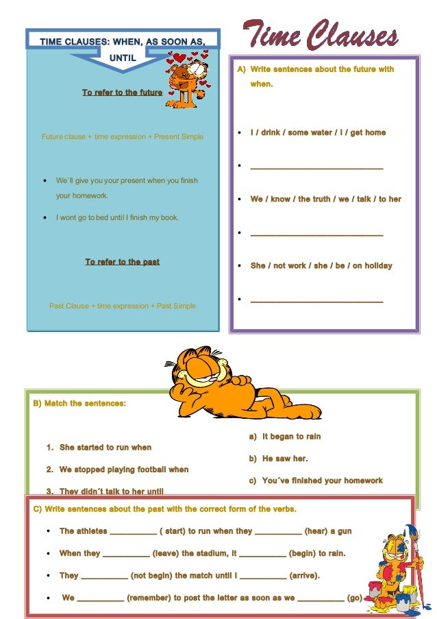 Time Clauses (Worksheet)