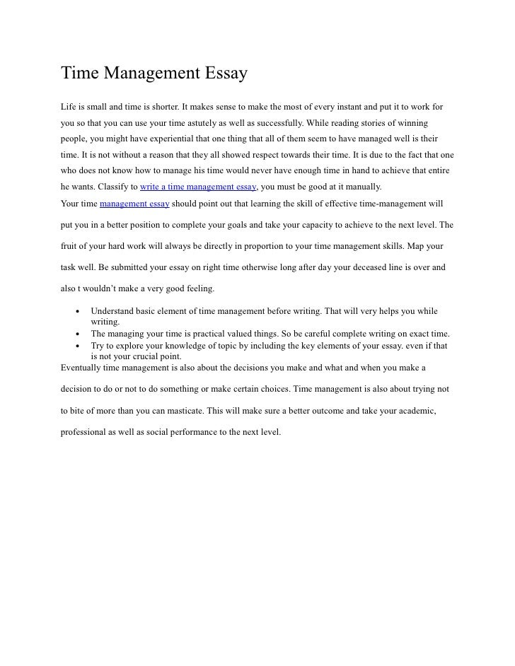 Sample Time Management Essay