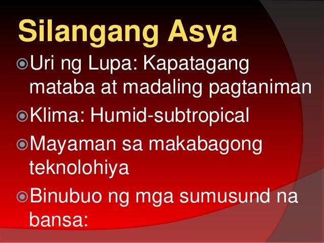 dating pangalan ng mga bansa sa asya ♥♥♥ link:   ang asya ay ang isa sa mga lupalop ng mundo.