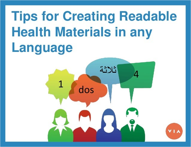 Tips for Creating Readable Health Materials in any Language 1 dos ثالثة 4