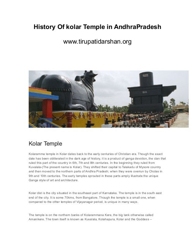 Tirupati travels-History Of Kolar Temple