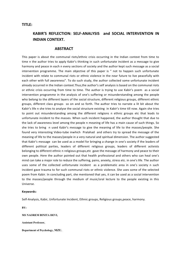 self assessment reflection report essay Final portfolio self assessment english 1201 this is a reflection on just one semester when i am writing an essay.