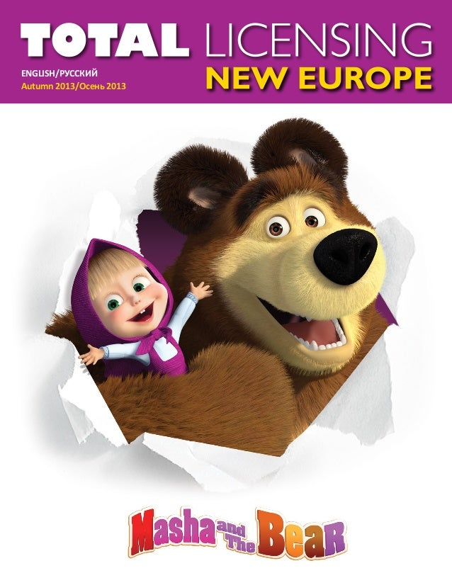 Total Licensing New Europe magazine - Autumn 2013 issue