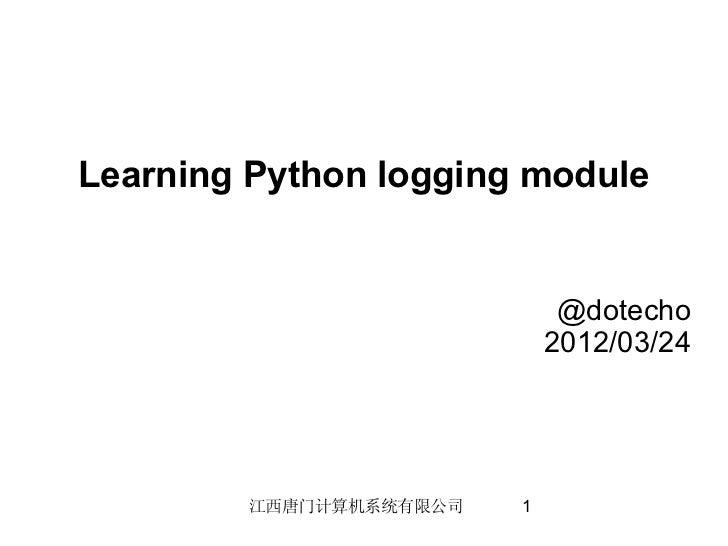Learning Python logging module                             @dotecho                            2012/03/24        江西唐门计算机系统...