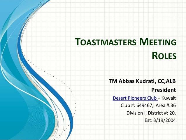 Tm meeting roles abbas