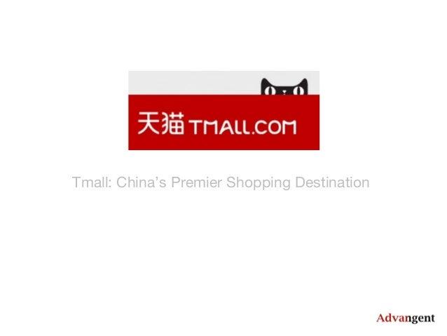 Tmall: China's Premier Shopping Destination