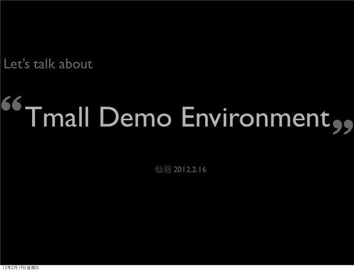 Tmall demo environment