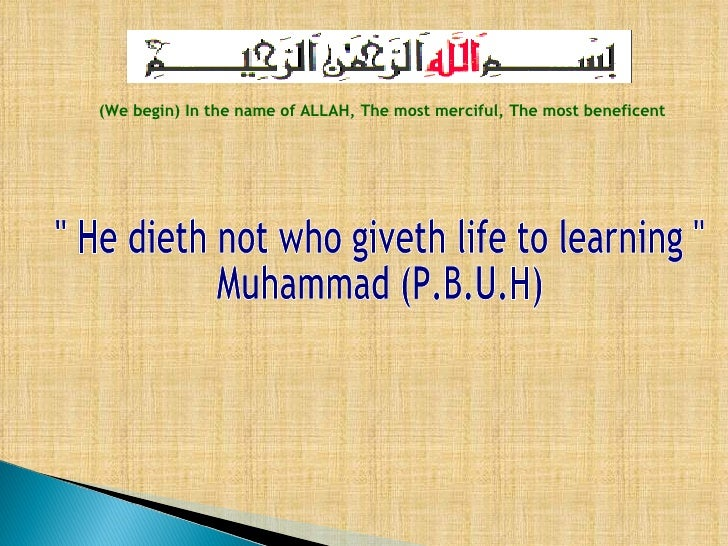 "(We begin) In the name of ALLAH, The most merciful, The most beneficent "" He dieth not who giveth life to learning &q..."