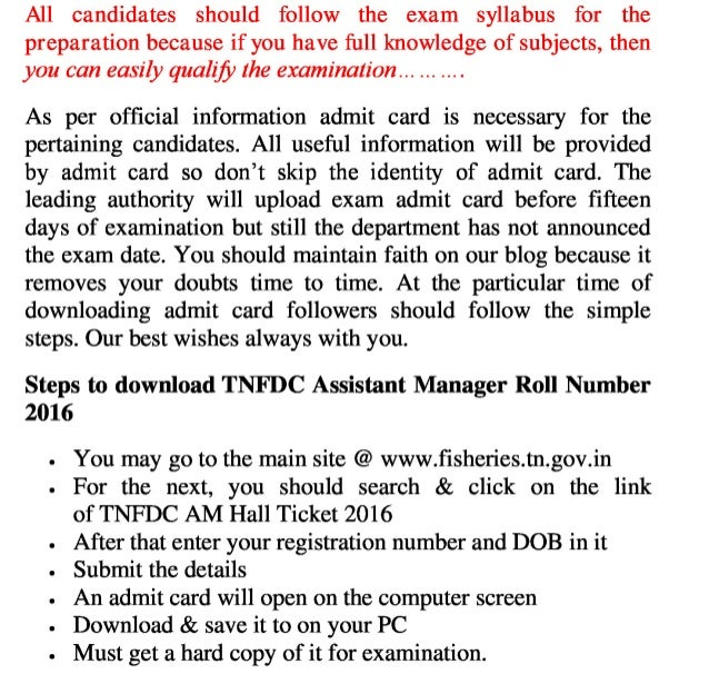 Tnfdc 2016 exam admit card download asst manager jobs roll number and result