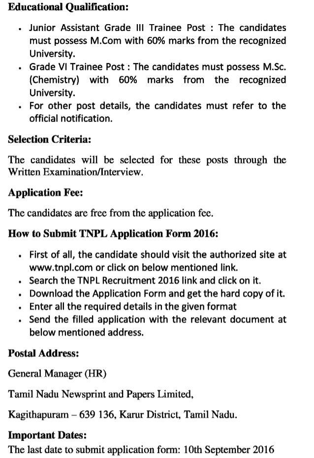 Tnpl govt job recruitment 2016 latest junior assistant grade and other posts exam result