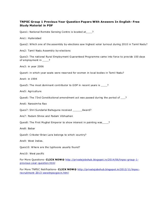 english essays pdf