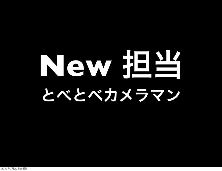 New  2010   3   20